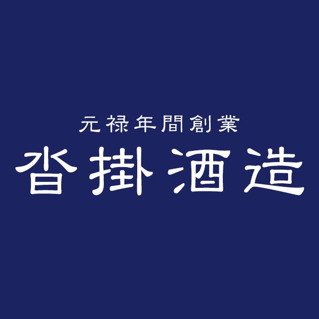 直売店「郷の蔵」新型コロナウイルス感染防止の取り組みについて(更新)