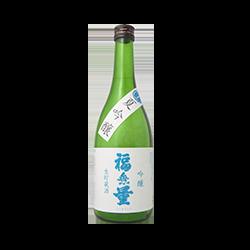 福無量 吟醸生貯蔵酒「夏吟醸」